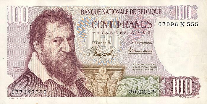 Бельгийские деньги 15 копеек 81 года цена